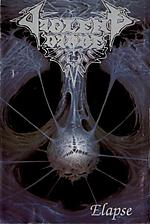 Violent Dirge, death metal, Obliteration Of Soul, technical death metal, Elapse, Carnage Records