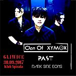 Clan Of Xymox, Past, Dark Side Eons, dark wave, industrial, electro, post punk