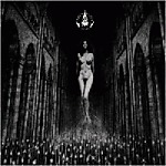 Lacrimosa, Satura, gothic, ambient, rock, Mystic Production