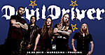 DevilDriver, Knock Out Productions, Proxima, metal, heavy metal