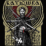 Batushka, Raskol, Witching Hour Productions, black metal, Hospodi